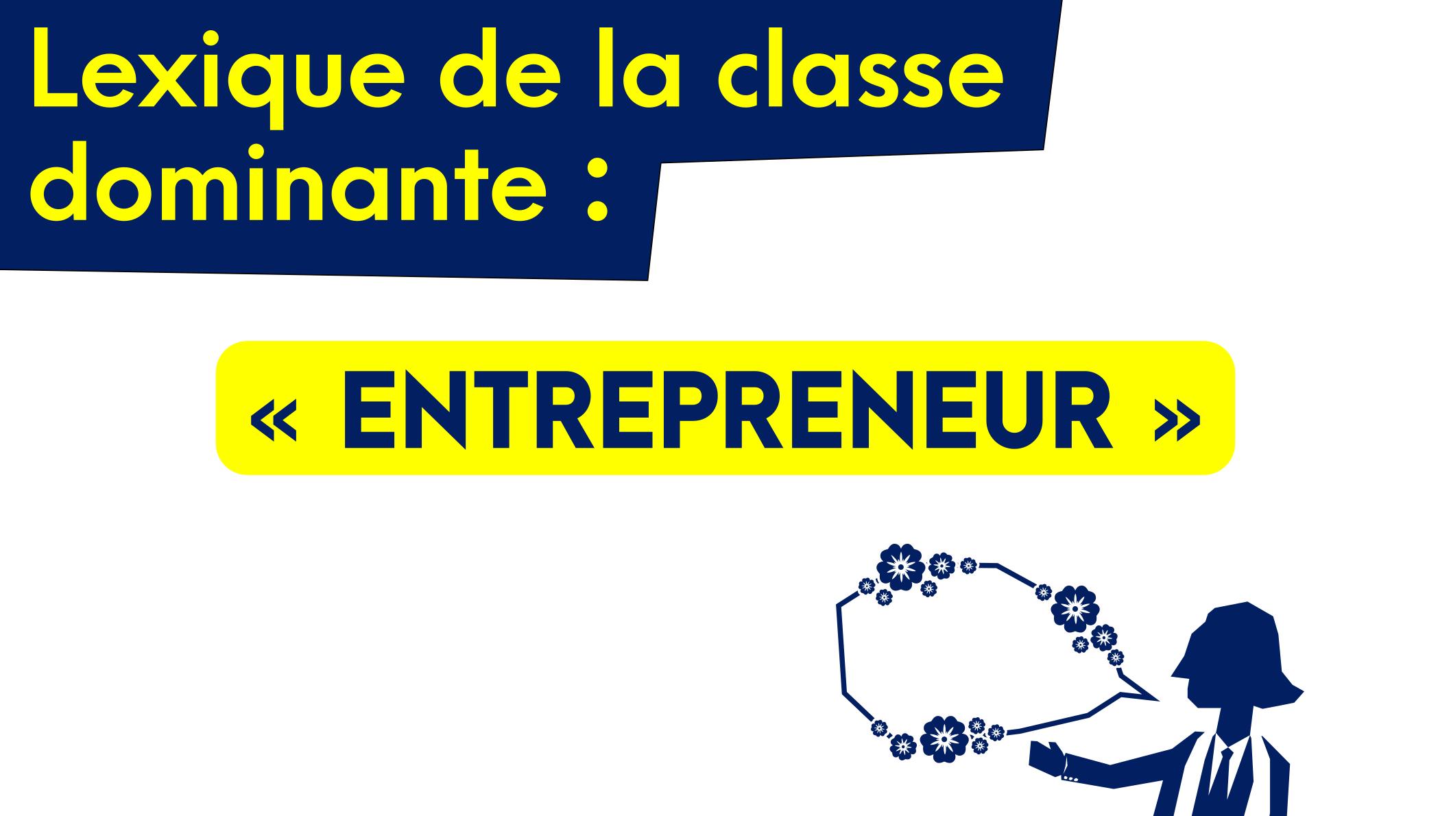"""""""Entrepreneur"""""""